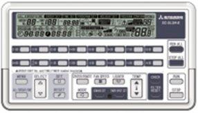 Рис. 3. Центральный пульт управления SC-SL2NA-E