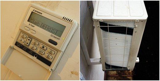 Коррекция мощности наружного блока по теплу на процесс стаивания инея.