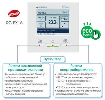 RC-EX1A